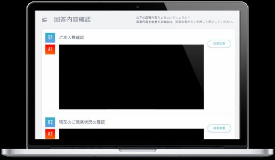 登録する動画の内容確認